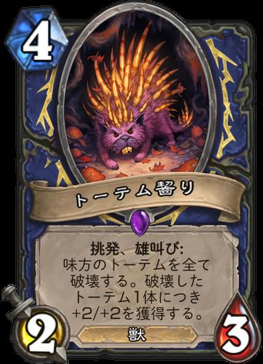f:id:Otsuki_Yoshika:20180412150000p:plain