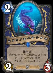 f:id:Otsuki_Yoshika:20180412150413p:plain