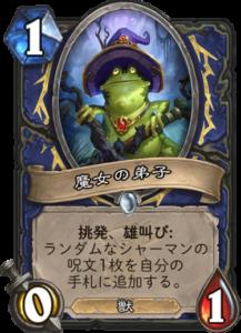 f:id:Otsuki_Yoshika:20180412151303p:plain