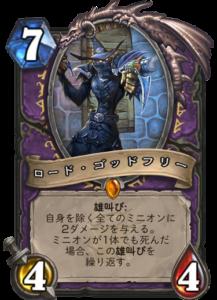 f:id:Otsuki_Yoshika:20180412151744p:plain