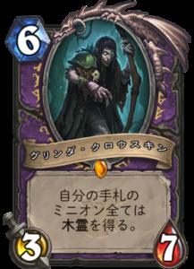 f:id:Otsuki_Yoshika:20180412151828p:plain