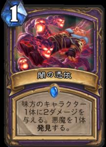 f:id:Otsuki_Yoshika:20180412152910p:plain