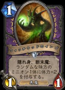 f:id:Otsuki_Yoshika:20180412153001p:plain