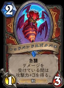 f:id:Otsuki_Yoshika:20180412162408p:plain