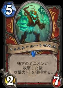 f:id:Otsuki_Yoshika:20180412163821p:plain