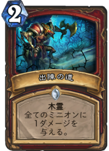 f:id:Otsuki_Yoshika:20180412163900p:plain