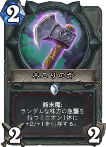 f:id:Otsuki_Yoshika:20180412163909p:plain