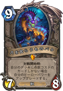 f:id:Otsuki_Yoshika:20180412171645p:plain