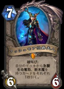 f:id:Otsuki_Yoshika:20180412172245p:plain