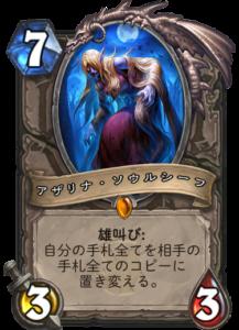f:id:Otsuki_Yoshika:20180412172618p:plain