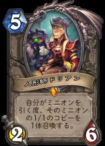 f:id:Otsuki_Yoshika:20180412172930p:plain