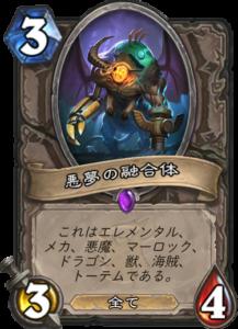f:id:Otsuki_Yoshika:20180412174722p:plain