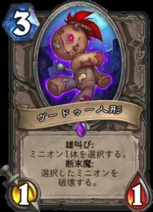f:id:Otsuki_Yoshika:20180412174914p:plain