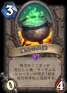 f:id:Otsuki_Yoshika:20180412175015p:plain