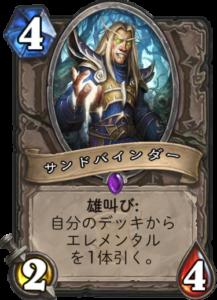 f:id:Otsuki_Yoshika:20180412175245p:plain