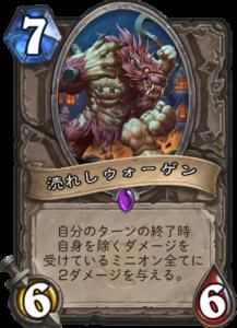 f:id:Otsuki_Yoshika:20180412175910p:plain