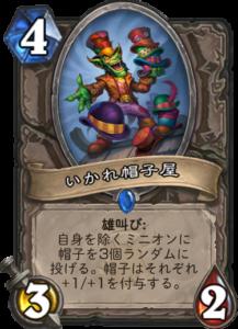 f:id:Otsuki_Yoshika:20180412180520p:plain