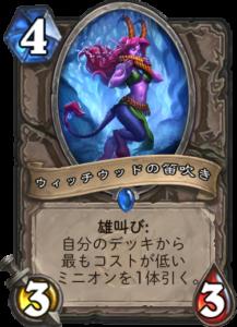 f:id:Otsuki_Yoshika:20180412180930p:plain