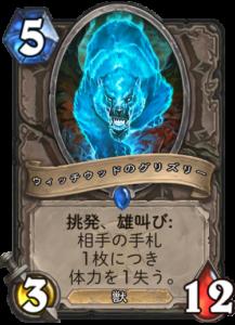 f:id:Otsuki_Yoshika:20180412181035p:plain