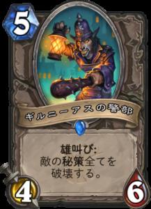 f:id:Otsuki_Yoshika:20180412181627p:plain