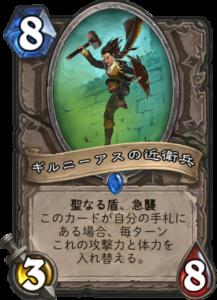 f:id:Otsuki_Yoshika:20180412181821p:plain