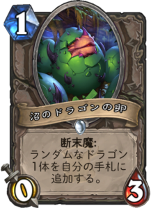 f:id:Otsuki_Yoshika:20180412182052p:plain