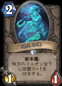 f:id:Otsuki_Yoshika:20180412182404p:plain