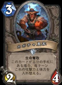 f:id:Otsuki_Yoshika:20180412182636p:plain