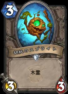 f:id:Otsuki_Yoshika:20180412182732p:plain