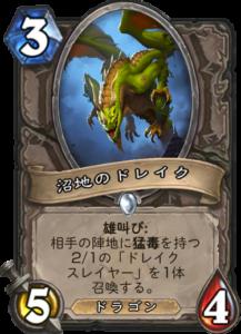 f:id:Otsuki_Yoshika:20180412182747p:plain