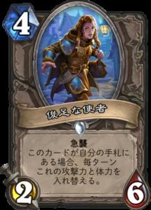 f:id:Otsuki_Yoshika:20180412183221p:plain