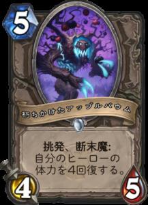 f:id:Otsuki_Yoshika:20180412183347p:plain