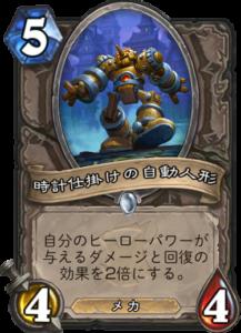f:id:Otsuki_Yoshika:20180412183506p:plain