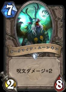 f:id:Otsuki_Yoshika:20180412183643p:plain