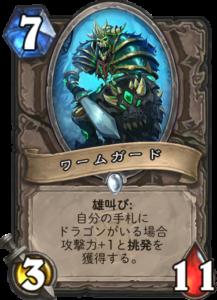 f:id:Otsuki_Yoshika:20180412183740p:plain
