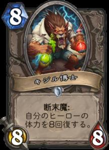 f:id:Otsuki_Yoshika:20180412183905p:plain