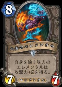 f:id:Otsuki_Yoshika:20180412183945p:plain
