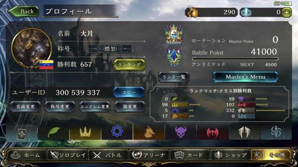 f:id:Otsuki_Yoshika:20180528005154j:plain