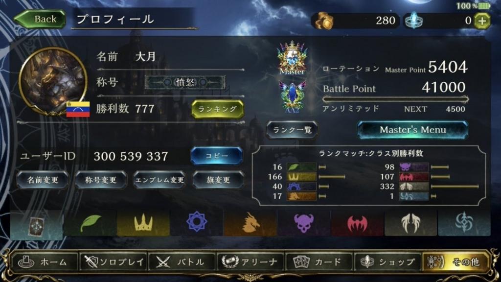 f:id:Otsuki_Yoshika:20180528022113j:plain