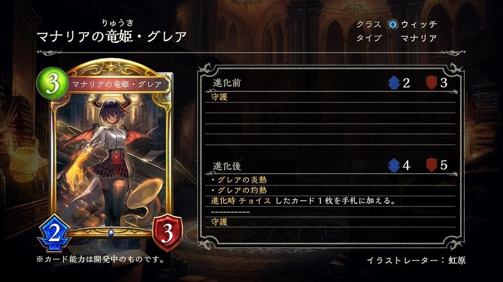 f:id:Otsuki_Yoshika:20181126060953j:plain