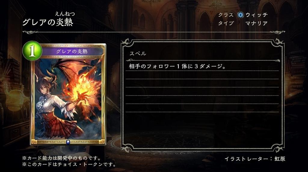 f:id:Otsuki_Yoshika:20181126060956j:plain