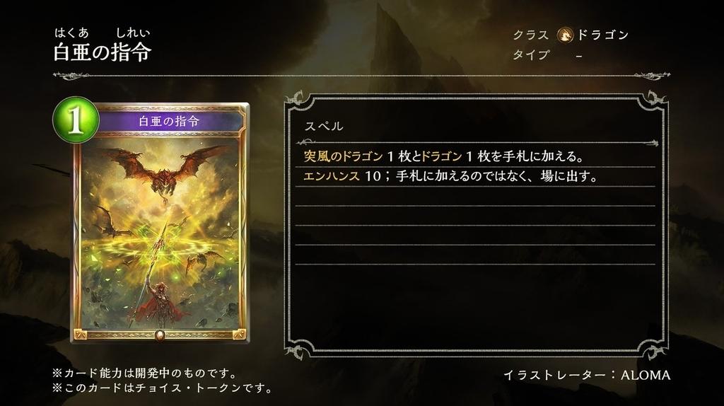 f:id:Otsuki_Yoshika:20181126061616j:plain