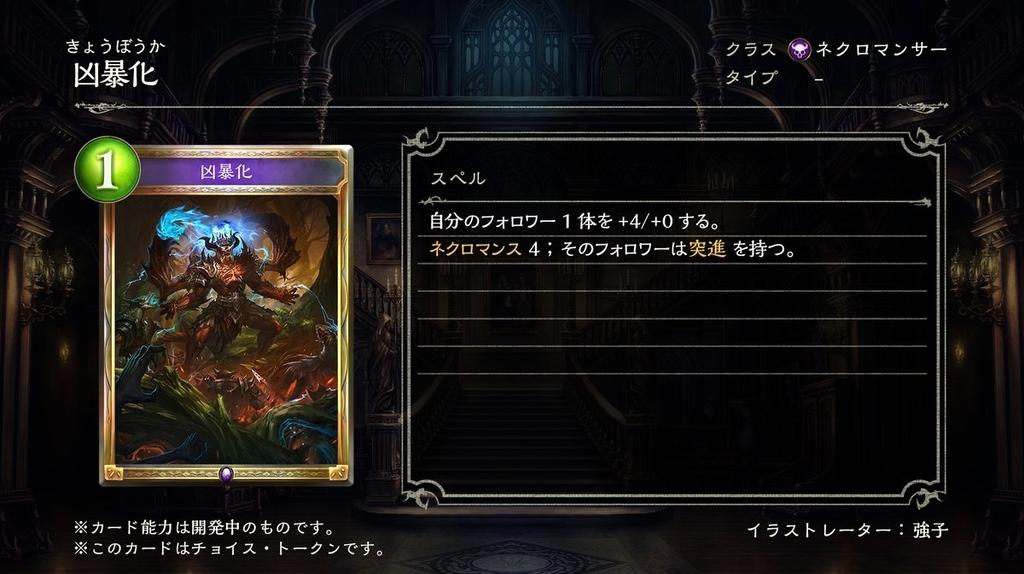 f:id:Otsuki_Yoshika:20181126062539j:plain