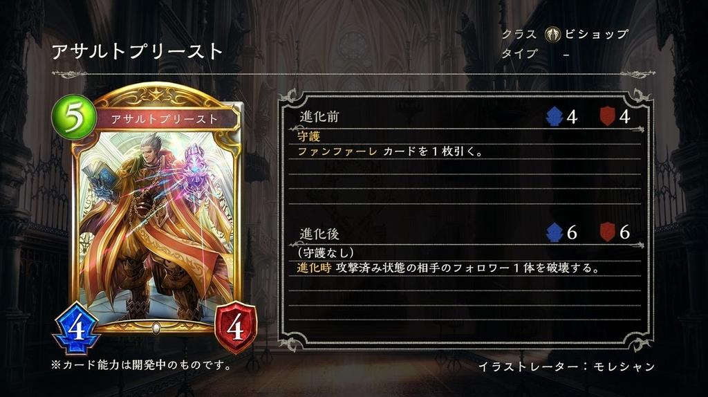 f:id:Otsuki_Yoshika:20181126065216j:plain