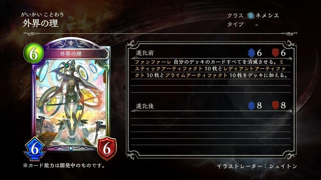 f:id:Otsuki_Yoshika:20181126071400j:plain