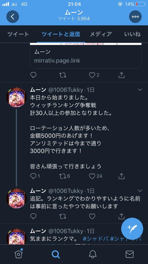 f:id:Otsuki_Yoshika:20190506152740j:plain