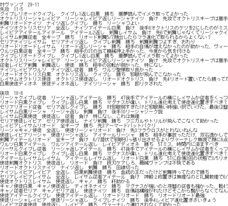 f:id:Otsuki_Yoshika:20190506160041j:plain