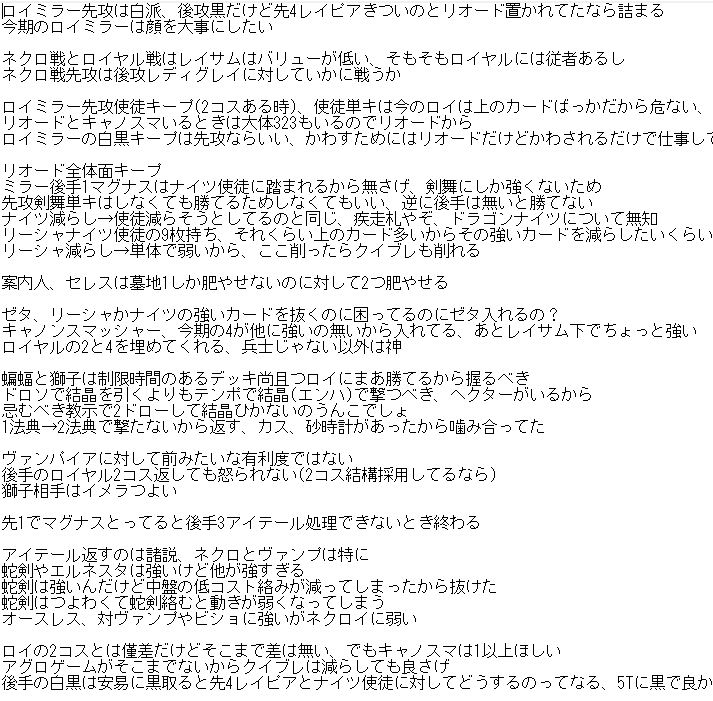 f:id:Otsuki_Yoshika:20190506160313j:plain