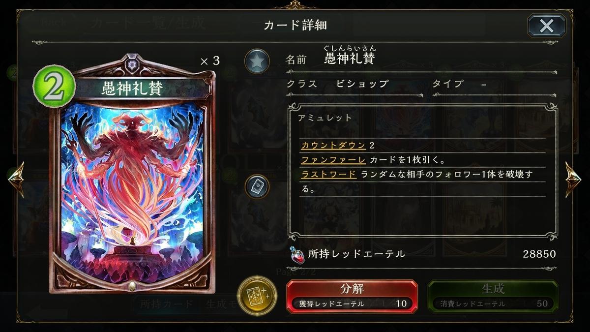 f:id:Otsuki_Yoshika:20190506170633j:plain