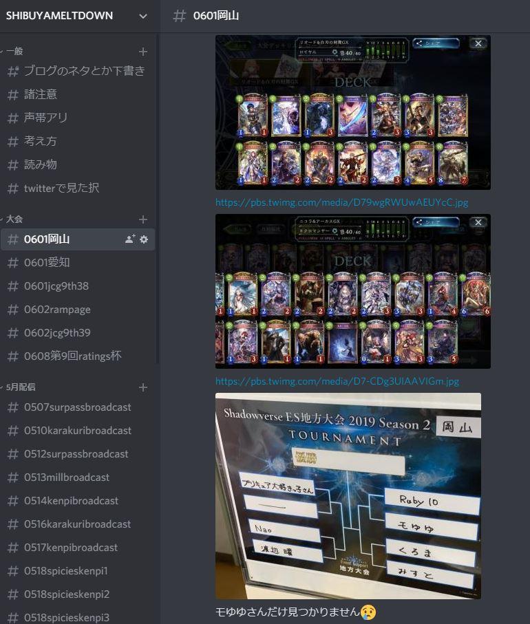 f:id:Otsuki_Yoshika:20190604191121j:plain